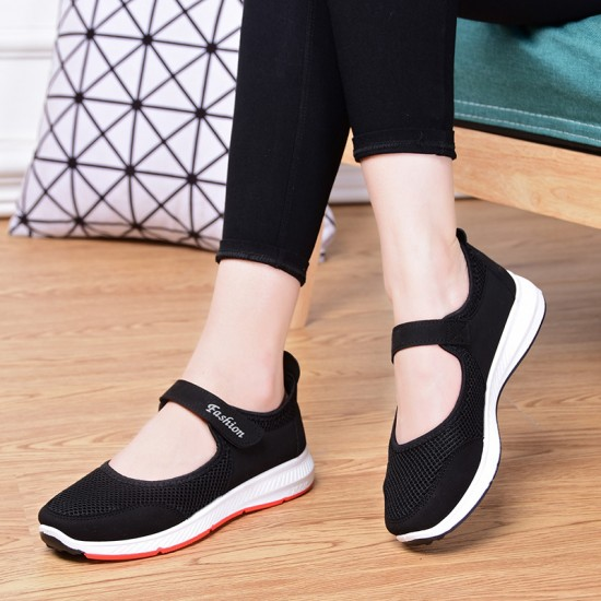 Breathable Casual Black Sport Shoes S-174BK |image