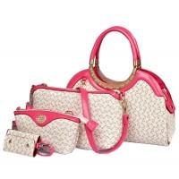 Women's Fashion Four Piece Cream Color Denim Portable Shoulder, HandBag, Messenger & Key Cover Set CLB-121