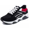 Women Black Casual Jogging Breathable Sports Shoes S-32BK
